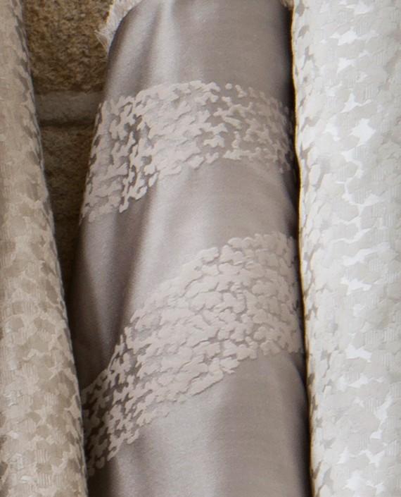 Chambord Fabric
